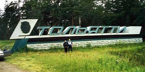 Городу Тольятти хотят вернуть прежнее название