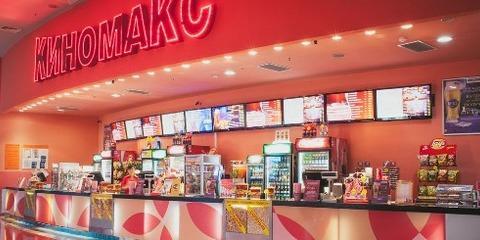 «Киномакс» открылся в ТРЦ «Аврора» в Самаре